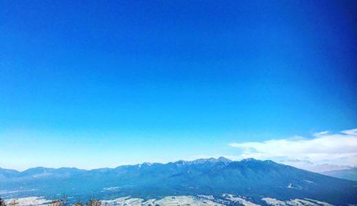 【登山初心者向け】東京・横浜から3時間で行けて富士山、アルプス山脈、八ヶ岳が360度ビューで見渡せる長野の入笠山へ行ってきました