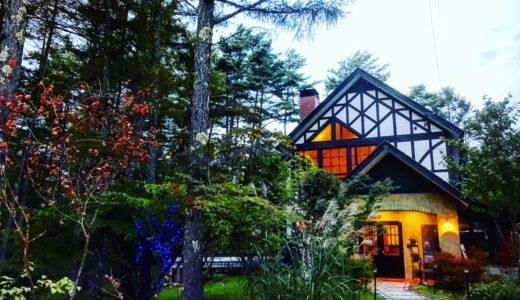 長野の蓼科、八ヶ岳のペンション、宿泊でおすすめしたい朝食がとっても美味しくてセンス溢れる『ペンション ノマの森』