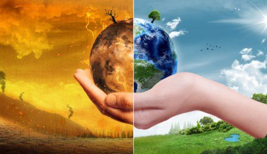 地球温暖化、温室効果ガスについての情報が掲載されているwebサイトをまとめました