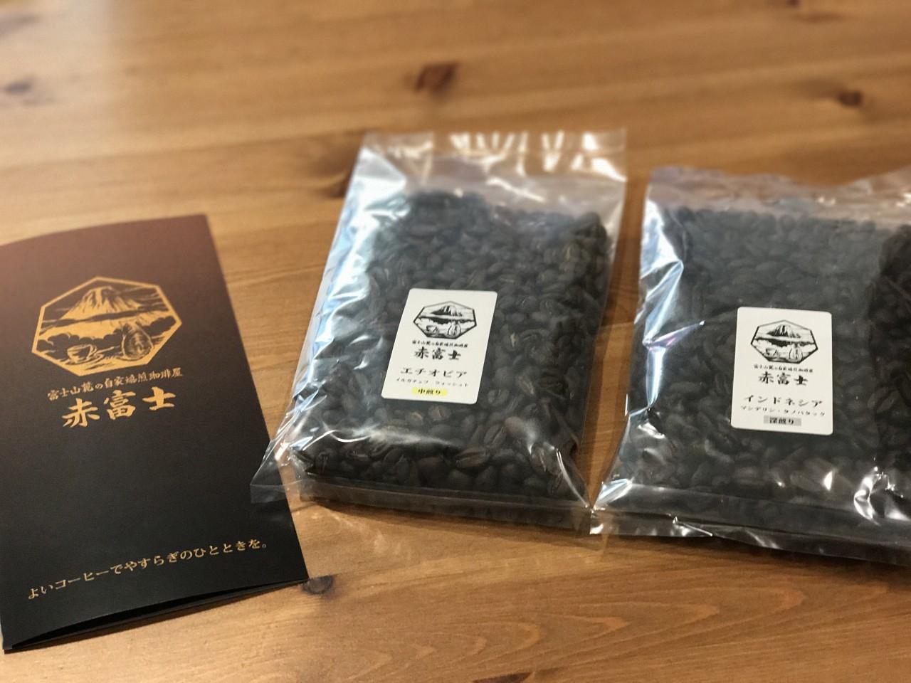 静岡県富士市に行ったら立ち寄りたい自家焙煎コーヒー屋「赤富士珈琲」がおすすめ