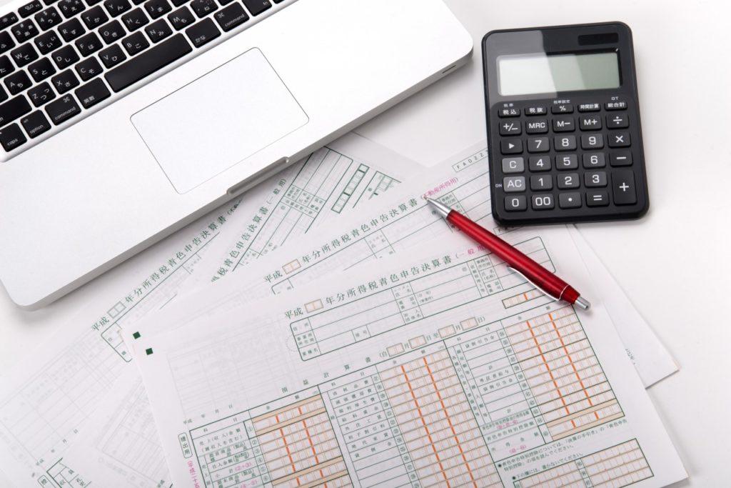 個人 事業 主 確定 申告 個人事業主の節税対策|経費を増やして税金を減らす11の方法|税理士...