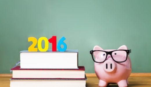 2016年に読んでよかったおすすめ本10選(時間術・生産性・飲食・企画・旅・食事)