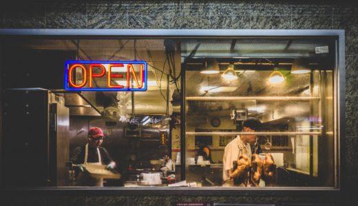 なぜ、グルメな人なのに、新しくオープンした飲食店には行かないのか?