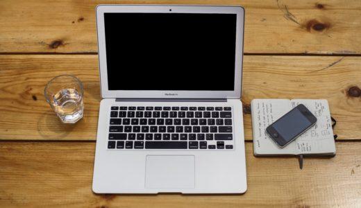 Macで簡単に確定申告!Mac対応おすすめクラウド確定申告ソフト6選!