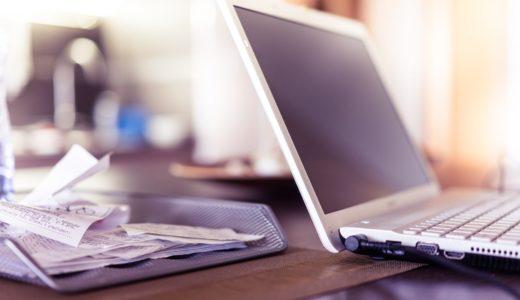 みんな知ってた?領収書は電子データやFAXで作成すれば収入印紙を貼らなくてもOKという驚愕の事実!