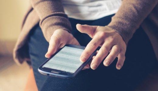 スマホで確定申告するやり方を紹介!会計アプリfreeeで確定申告書を簡単作成!
