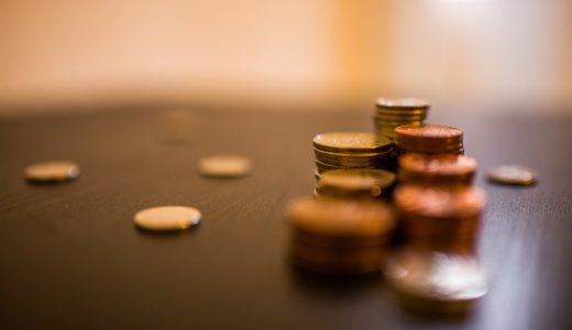 住信SBIネット銀行で簡単に毎月3〜15回まで振込手数料を無料にできる方法あります。