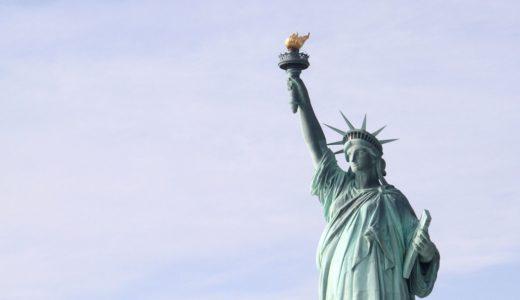 アメリカ旅行に必須の「ESTA(エスタ)」を自分で申請すると費用も安く済むし意外に簡単!