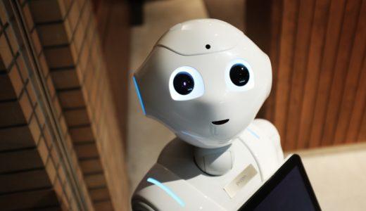 これから10〜20年で約50%の職業が人工知能やロボット等によって代替される時代で、残る仕事、人間に求められることは何か?