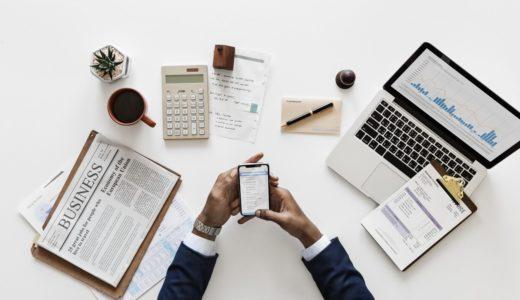 【資産運用系フィンテックサービス・アプリまとめ】簡単に少額から投資ができる!