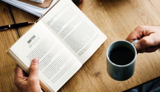ネット上に情報が溢れている現代において、書籍・本を読んで学ぶ意味とは何か。