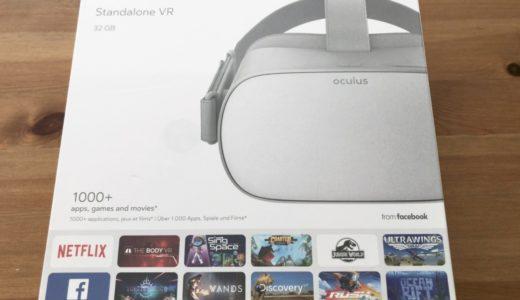 23,800円の「Oculus Go」で大画面ホームシアターが手に入る!NetflixやHuluにハマってる人は要注目!