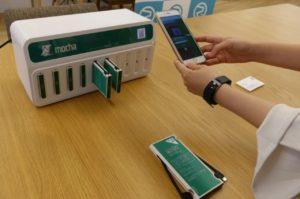 mochaバッテリースタンド設置例