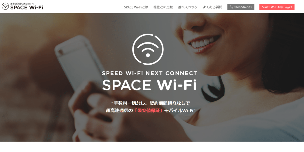 SPACE Wi-Fi